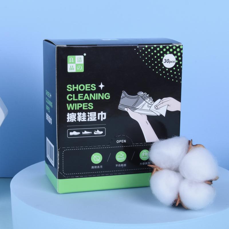 洁之良品擦鞋湿巾小白鞋运动鞋清洁湿巾旅游便携免洗神器擦鞋巾